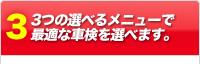 豊富な割引メニューで最大8,000円割引。